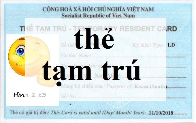 the tam tru